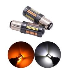 10PCS/lot Dual Color 1157 P27 BAY15D 4014 66 SMD LED White/Amber Switchback Car Turn Signal Light Tail Brake Reverse Lamp 12V