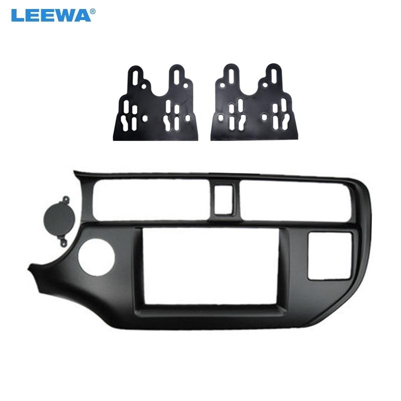 LEEWA 2Din Car Refitting DVD Radio Fascia Frame for KIA Rio/K3/Pride 2011+(LHD) Stereo Dashboard Mount Panel Trim Kit #5170