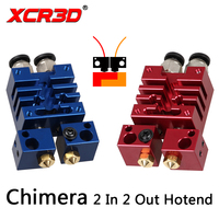 XCR3D Improved Version Chimera 2 In 2 Out Hotend Dual Color Switching Hotend Kit 0 4mm