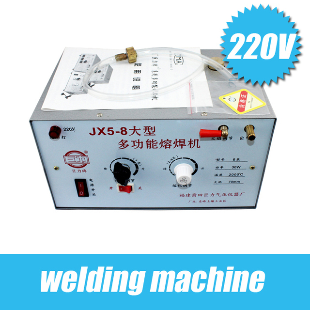 220V silver welding welding machine / melting gold // soldering / maximum temperature up to 2000 / low fuel consumption goldsmit