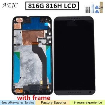 Для HTC Desire 816G 816 H ЖК-дисплей Дисплей планшета с Сенсорный экран Панель Стекло в сборе с рамкой 5,5 дюймов ремонт Запчасти >> AEJC Repair Phone Parts Store