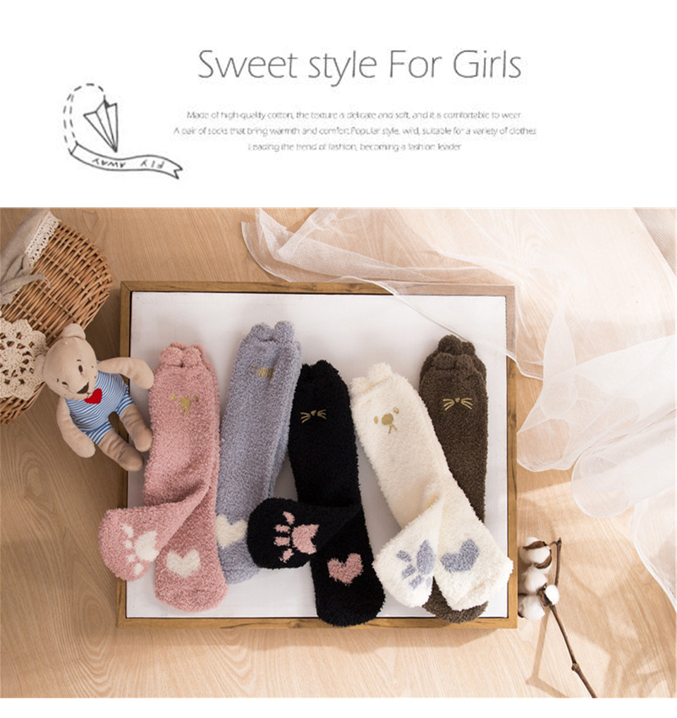 Ladies Winter Japanese Embroidery Animal Corals Velvet Stereo Ear Thick Warm BedS Bed Home Fluffy Socks Coral Velvet Foot Cover (1)