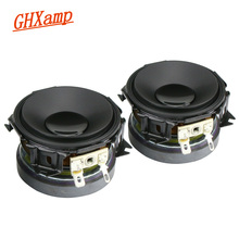 GHXAMP 2.25 بوصة 58 مللي متر سيارة Midrange مكبرات الصوت منتصف مكبرات الصوت المتوسطة المسرح المنزلي الصوت Soundbox لتقوم بها بنفسك 15 واط 8OHM 2 قطعة