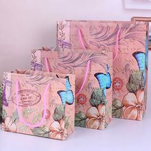 Emerra Hot Selling Butterfly and flower Gift Bag Candy hand-held paper bag kids toys Clothing Packaging Wholesale Free Shipping