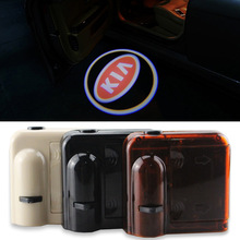 2pcs Wireless Magnetic Sensor Logo Door Light Car LED Door Welcome Projector Logo Courtesy Ghost Shadow Lights For KIA