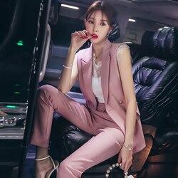 Set weibliche sommer kleid neue rosa OL temperament pendler ärmellose anzug weste hosen anzug frauen mode gerade hosen zwei- stück