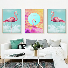 hot deal buy modern flamingo animal poster a4 canvas print wall art abstract picture nordic kids room print posters decor painting no frame