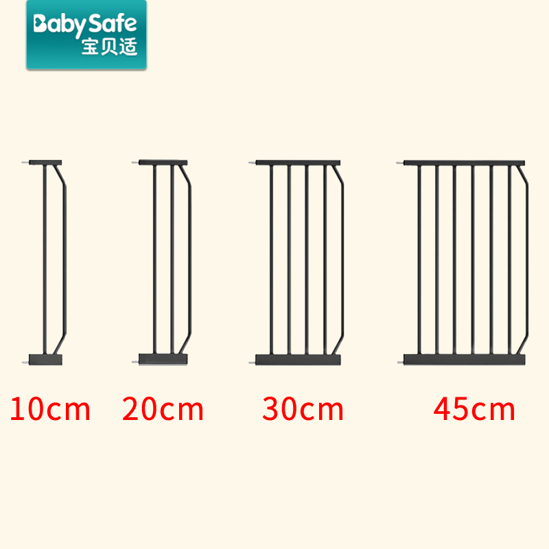 Infant And Child Safety Gate Rail Extension Black Extension