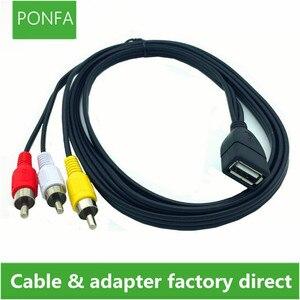 Image 1 - كابل فونو AV أنثى إلى 3 RCA USB بطول 1.5 متر ومحول صوت وفيديو للتلفزيون ووصلة فيديو