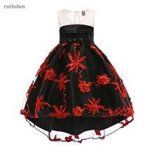 75feb405b7b ruthshen 2018 Hot Sell Flower Girl Dress With Burgundy Royal Blue Princess Dress  Flower Girl Pleat Pageant Dresses Lowest Price