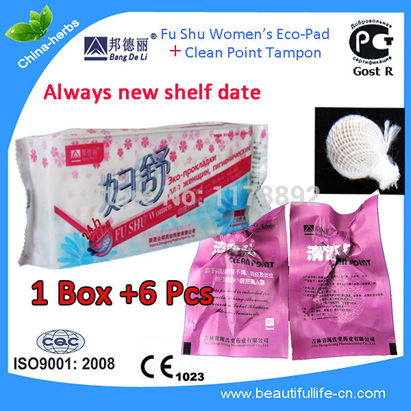 6pcs clean point tampon uterine fibroids plus 1 pack Fu Shu hygiene pads vagintis treat female inflammation