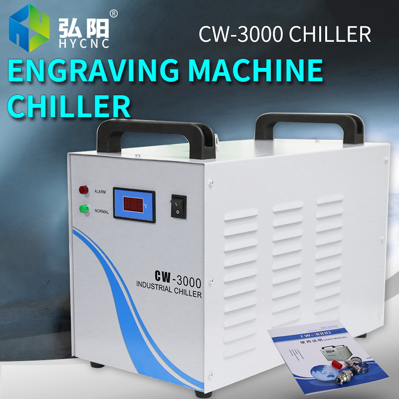 Industrial chiller small CW3000 refrigeration machine cooling water tank injection laser mold cutting machine parts цена