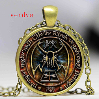 Cthulhu R'lyeh Sigil Pendant inspired by H.P. Lovecraft Pendant Necklace Glass Photo cabochon necklace image