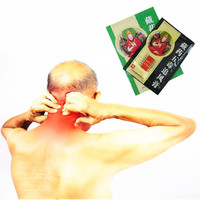 Pubescent holly root Rapid Stop Pain Essential oil Chinese Herbal Medical Plaster Magnetotherapy Pain Relief Stickers Arthritis Essential Oil
