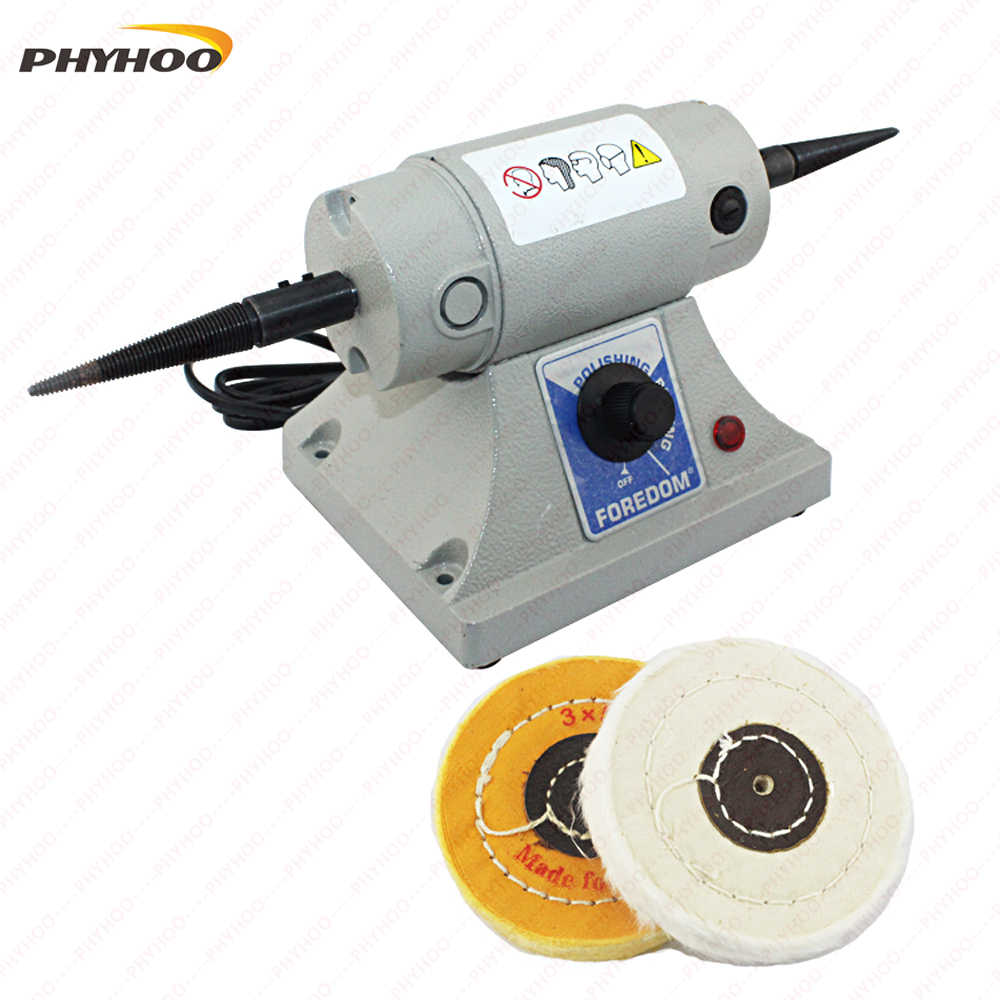 Foredom Motor Adjustable Speed Grinding & Polishing Machine included Two Buffing Wheel Jewelry Making Supplies Polishing Motor