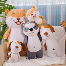 Cartoon Cute Husky Dog Plush Toys Soft Stuffed Animal Doll Toy Pillow Children Kids Birthday Gifts
