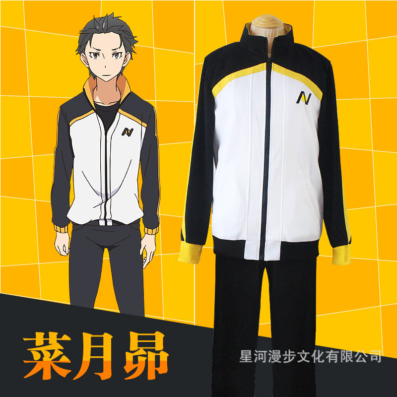 Re:Zero kara Hajimeru Isekai Seikatsu Re:Zero -Starting Life in Another World- Natsuki Subaru Cosplay Costume Sports Sweatshirt