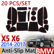 Для BMW F15 X5 F16 X5 2014-2017 г. Противоскользящие резиновые Чашка Подушки Салонные подложки 20 шт./компл. 2015 2016 автомобильные аксессуары для укладки Стикеры
