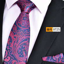 NINIRUSI Purple Paisley 3.15 Silk Jacquard Slim Wide Long Men Tie Necktie Handkerchief Pocket Square Suit Set