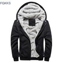 FGKKS moda marka bluzy męskie 2020 zima pogrubiana bluza z kapturem mężczyźni bluzy bluza mężczyźni płaszcze z zamkiem błyskawicznym Sudadera Hombre
