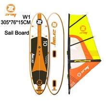 Sail Совета SUP 305*76*15 м Z RAY W1 стабильный надувные стоячего доска для занятий серфингом, серфинга каяк спорт лодка bodyboard весло windsail