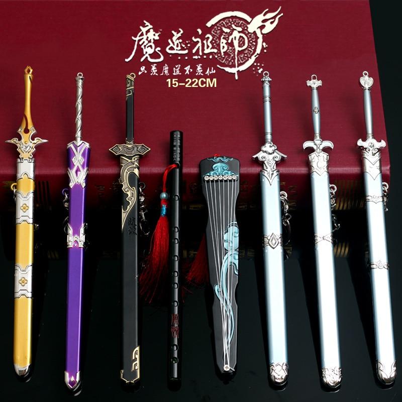 14 tipos Anime Mo Dao Zu Shi arma modelo Wei WuXian Lan WangJi el maestro de demoníaco Piano flauta modelo encanto recuerdo regalo