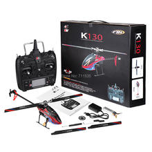Wltoys XK K130 2.4G 6CH Brushless 3D 6G System Flybarless RC Helicopter RTF 6 Channels Combo Compatible With FUTABA S FHSSRTF