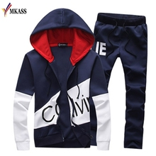 2017 Brand Hoody Men's Sportswear Casual Suit Hoodies Men Hip Hop Zipper Streetwear Pants Street Sweatshirts Hoodie Tracksuit