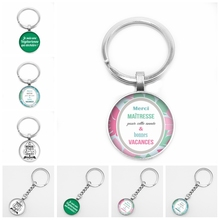 2019 New Hot Round DIY Photo Je Suis Une Maitresse Qui Dechiiire Keyring Glass Cabochon Car Keychain Jewelry Wholesale