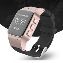 2016 neueste zgpax kind smart watch q888 mit sos gps smartwatch S888 WIFI Anti fallen Alarm finden fernbedienung für alte Kinder GESCHENKE