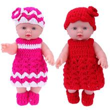 30cm Children Simulation Doll Baby Toy Birthday Gift + Knit Dress Outfits Newbor