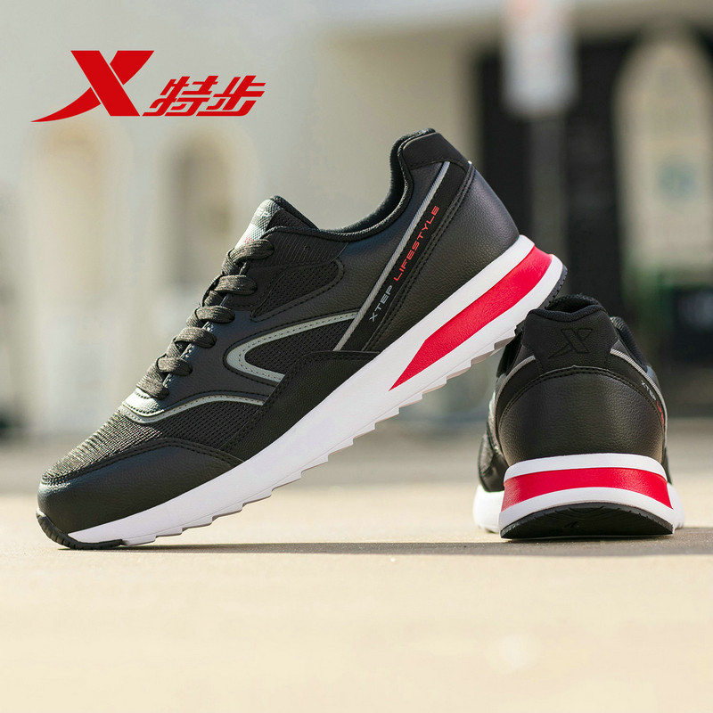 Xtep Men Casual Shoes Spring New Comfortable Breathable Casual Student Walking Shoes 981119326880