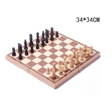 BEST quality Funny Folding Folable Wooden International Chess Set Board Game Funny Game Sports Entertainment