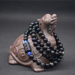 QIANXU  Dragon Phoenix Bracelet Black Obsidian Stone Bead Bracelet For Women Men Transport Lucky Jade Jewelry