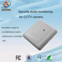 SIZHENG SIZ-155 wall embedded PVC security sensitivity sound monitor pickup audio microphone for CCTV