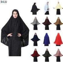 Hijab musulman Long pour le visage, bonnet arabe Niqab Burqa, écharpe islamique Khimar à boucle, vêtements de prière, nouveauté