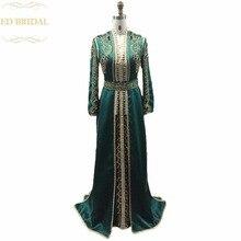Long Sleeve Beaded Dark Green Moroccan Kaftan Hijab Muslim Evening Dress Arabic Style Formal Gown robe