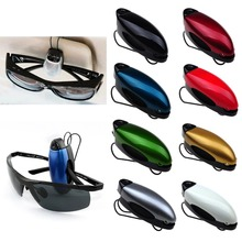 Car Auto Reading Glasses Black Sunglass Visor Clip Sunglasses Eyeglass Holder Color Random