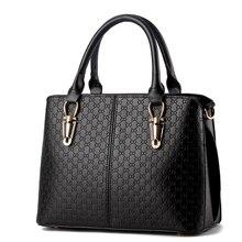 2015 new trend PU leather bag women handbags leisure Crossbody bag sweet Shoulder bags cute totes
