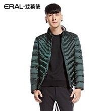 Eral 2015 зимний мужской свободного покроя тепловой пуховик короткий пуховик мужской пальто ERAL9001D