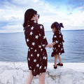 La familia a juego ropa primavera 2016 madre e hija vestido de manga larga mamá y yo ropa de moda del bebé linda de las muchachas del niño