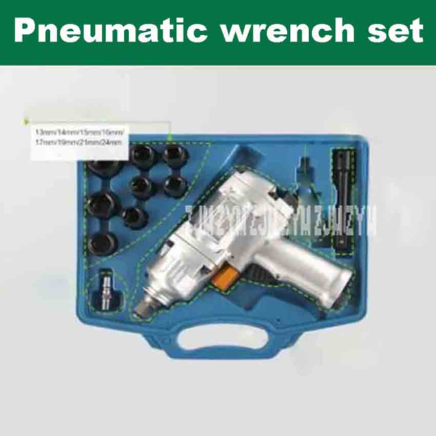 "New FUJ-518FP Pneumatic Wrench ""1/2"" 1200N.M Pneumatic Impact Spanner Large Torque Pneumatic Sleeve Pneumatic Tools 7000r/min"