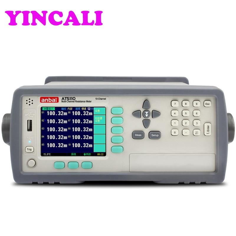 Multi channel Resistance Meter AT5110 Digital Micro Ohm Meter DC Resistance Tester 10 Channels Resistance Scan Measurement