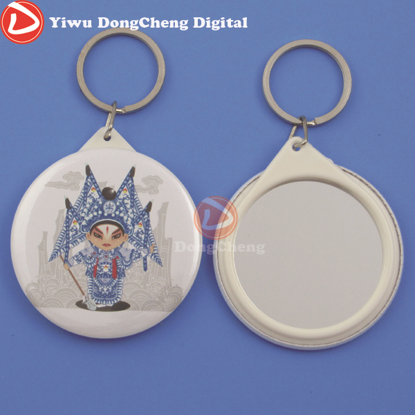 Free Shipping 2.1/4(58mm) Mirror Badge Mirror Keychain Components 200sets newest free shipping 2 1 4 58mm bottle opener keychain material 200sets