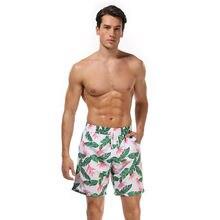 Одинаковая одежда для купания для всей семьи пляжный купальный костюм для мужчин и мальчиков шорты для плавания летние пляжные шорты для папы и сына трусы-боксеры для плавания