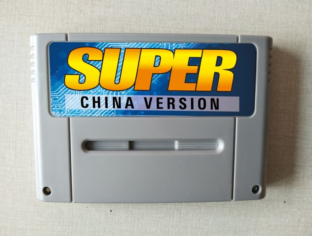 SuperED Super China Version Professional Remix Game Cartridge With 8GB card Over 700 games With Chrono
