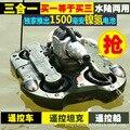 45. navio tanque Anfíbio brinquedos presente das Crianças carro de controle remoto recarregável carro de controle remoto hidráulico