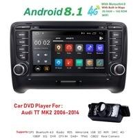Ips Android 8,1 2 din автомобильный DVD gps для Audi TT MK2 2006 2007 2008 2009 2010 2011 2012 2013 2014 мультимедиа плеер радио DAB 2 грамм