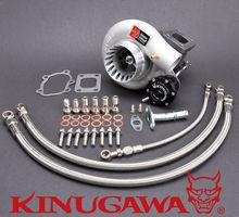 Kinugawa Billet Turbocharger 3″ Anti-Surge TD05H-60-1 8cm T25 5 Bolt for NISSAN Silvia SR20DET 200SX S14 S15