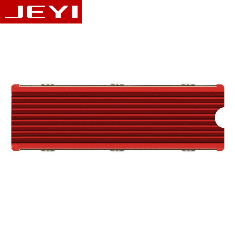 JEYI Cooling Warship dust-proof gold bar NVME NGFF M.2 2280 aluminum sheet Thermal conductivity silicon wafer cooling